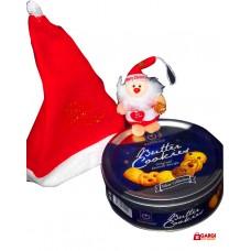 Combo 7- Christmas Gift