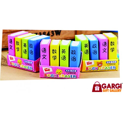 Return Gifts Birthday Party Book Shape Eraser Pack Of 12